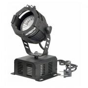 Showtec Compact Studiobeam CDM70 Black Bulb CDM70